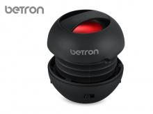 BETRON JRS40 B