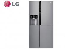 LG GSJ561PZUZ + 10 let záruka na kompresor!