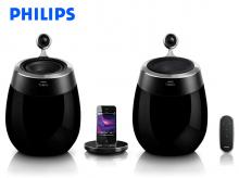 PHILIPS DS9800W