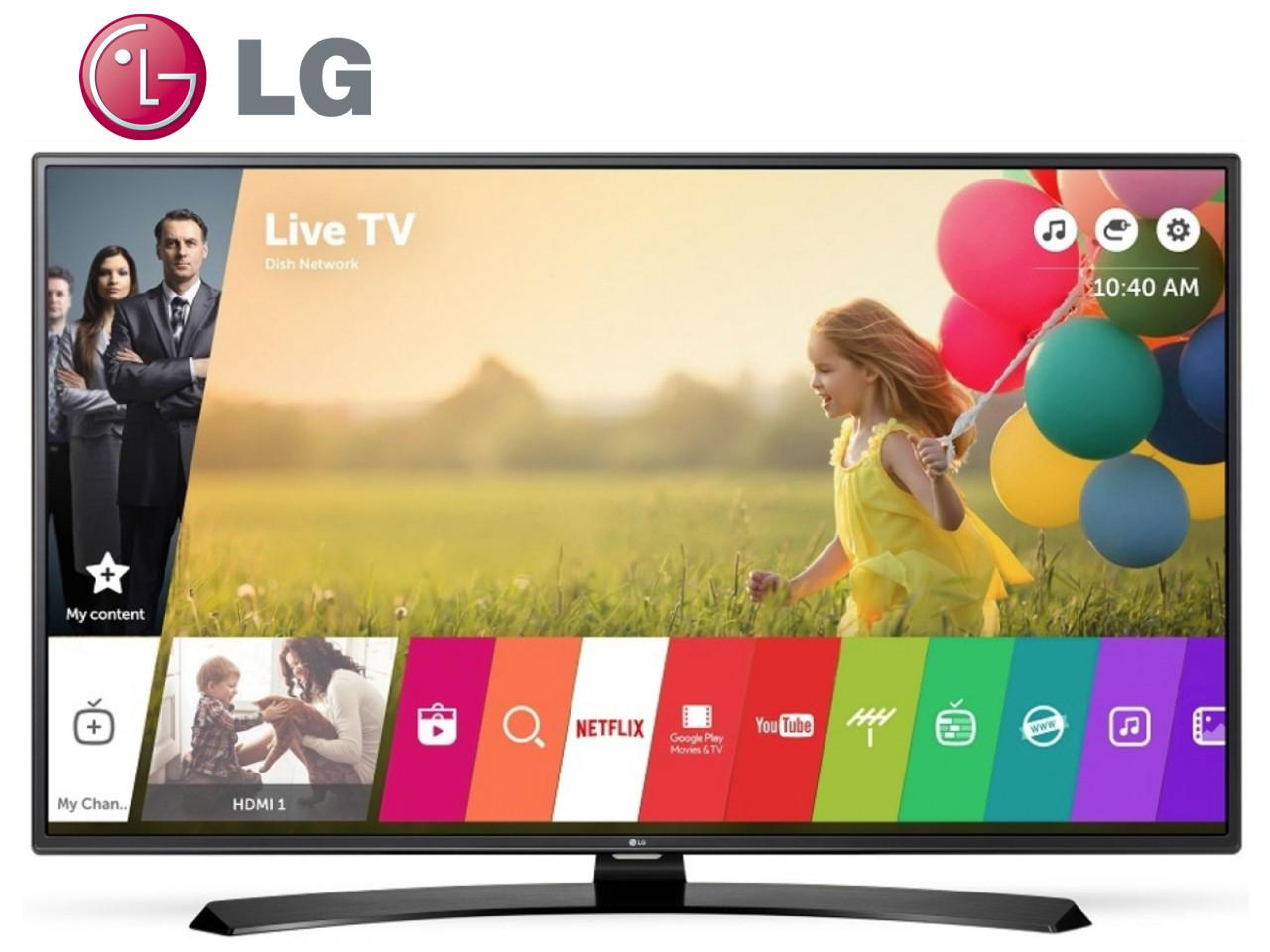 LG 43LH630V + 400 Kč na dárky nebo další nákup | CHAT on-line podpora PO-PÁ 8-22.00!!