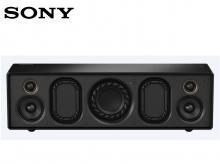 SONY SRS-X88B