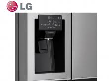 LG GSJ761PZUZ + 10 let záruka na kompresor!