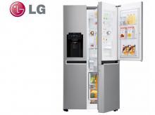 LG GSJ761PZTZ + 10 let záruka na kompresor!