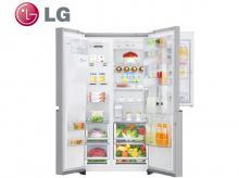 LG GSJ961NEAZ + 10 let záruka na kompresor!