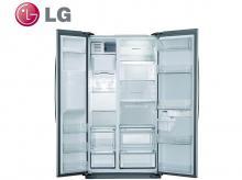 LG GSL325PZYZ + 10 let záruka na kompresor!