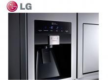 LG GSP545NSYZ + 10 let záruka na kompresor!
