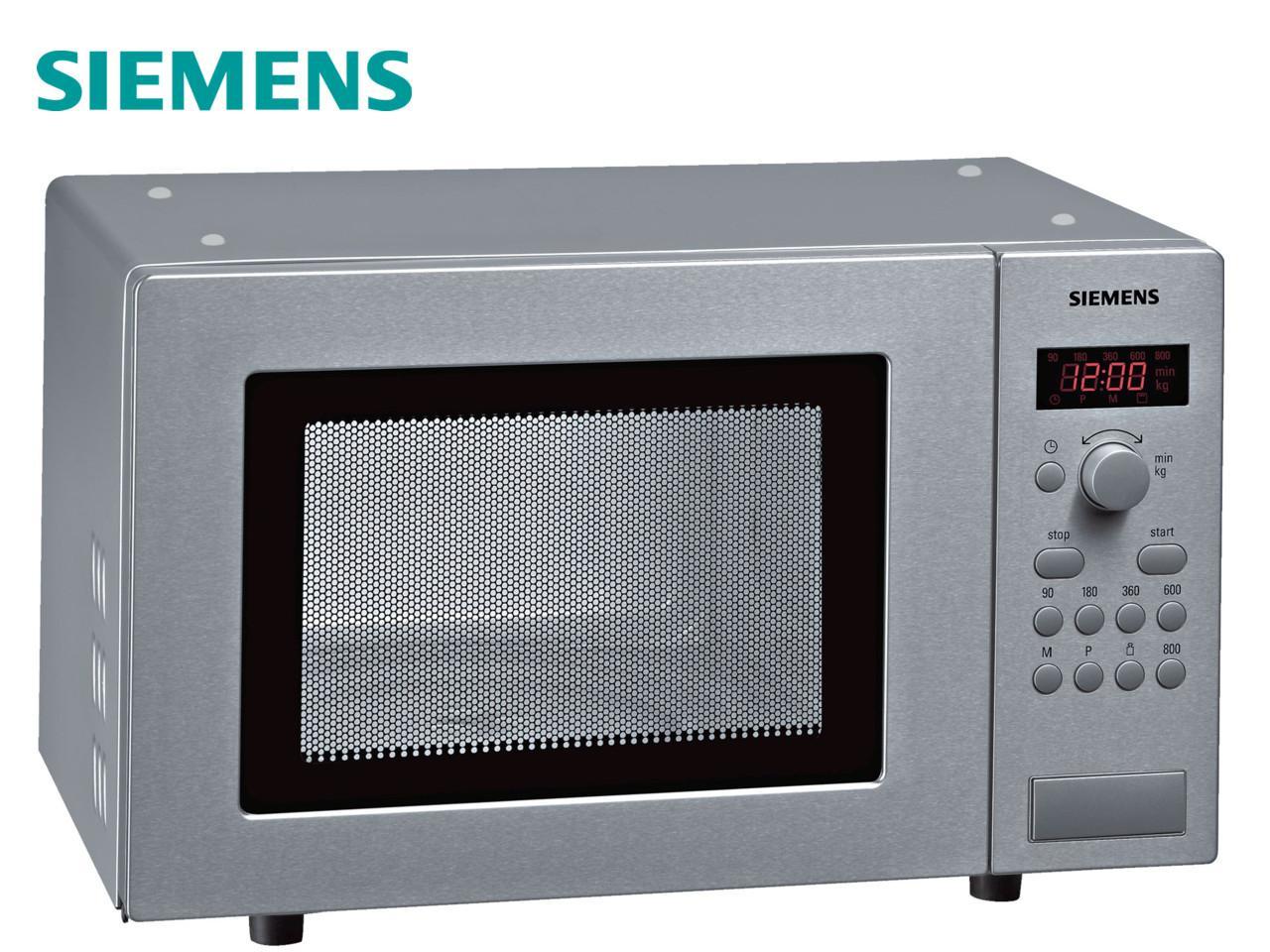 SIEMENS HF15M541 + 100 Kč na dárky nebo další nákup | CHAT on-line podpora PO-PÁ 8-22.00!!