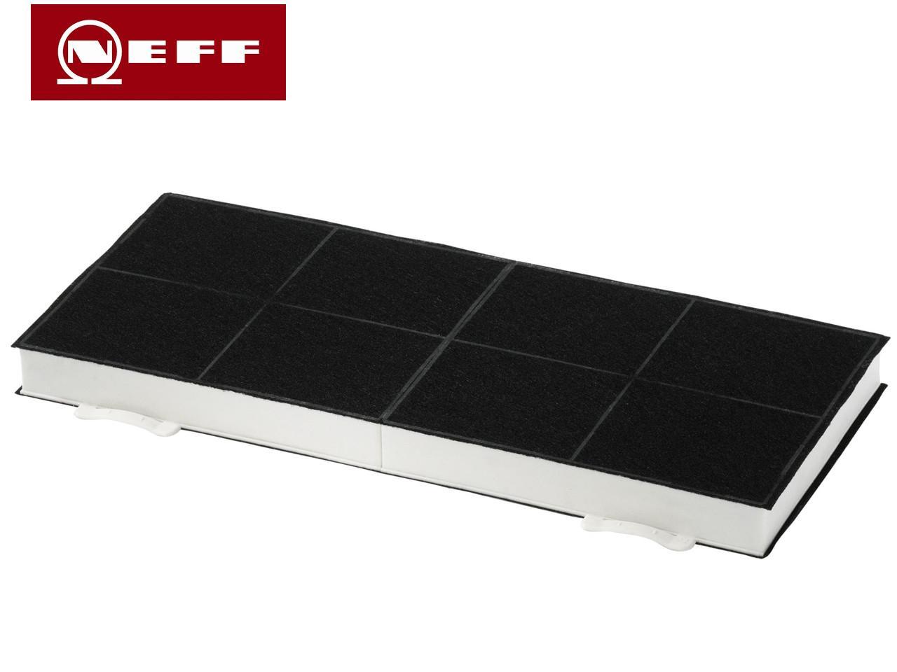 NEFF Z5154X0, uhlíkový filtr pro digestoř