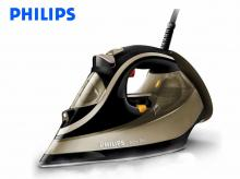 PHILIPS GC4887/00
