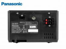 PANASONIC SC-PM250BEG-S