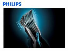 PHILIPS HC9450/15