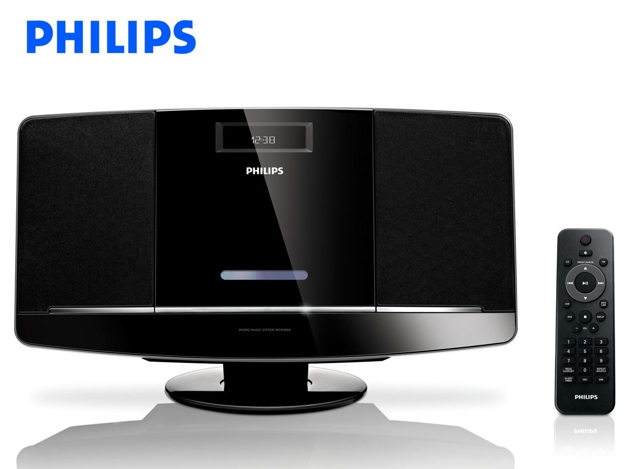 phillips chat I would like to receive promotional communications – based on my preferences and behavior – about philips products, services, events and promotions.