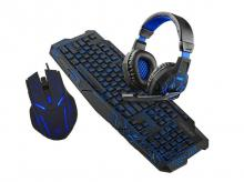 YENKEE Ambush Gaming Set (45012914)