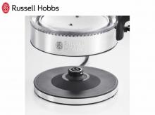 RUSSELL HOBBS 20760-57 Clarity