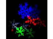 BLUMFELDT Snowdance (LEL7-Snowdance-RGB) + záruka 3 roky!