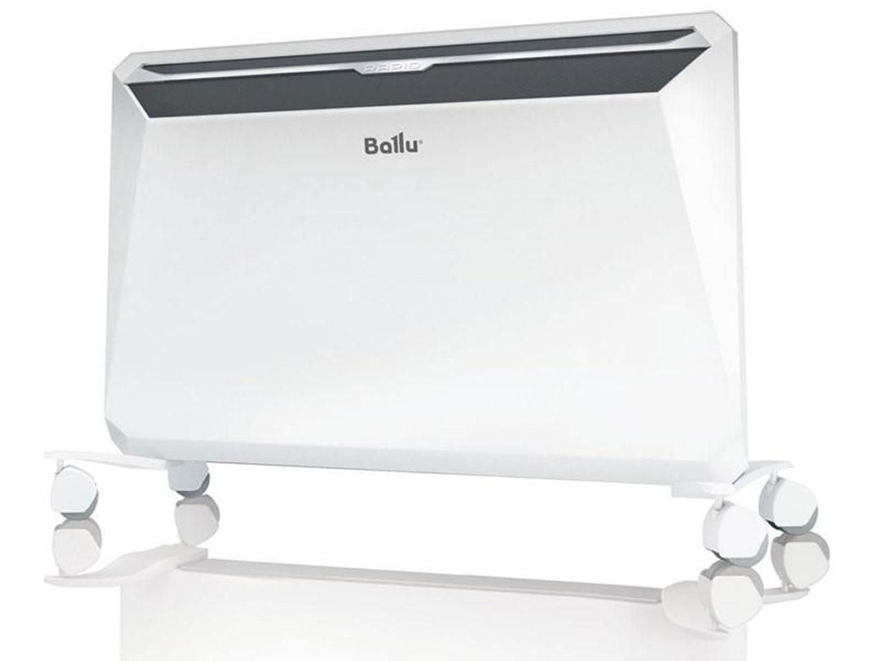 BALLU BCH-R1500EI + 200 Kč na dárky nebo další nákup | CHAT on-line podpora PO-NE do 23 hodin!!