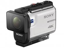 SONY FDR-X3000R + AKA-FGP1 travel kit