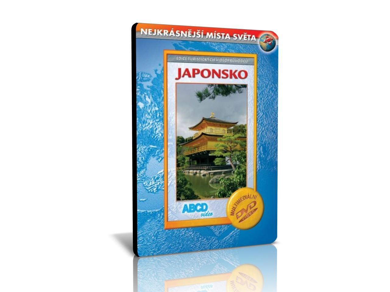 NEJKRÁSNĚJŠÍ MÍSTA SVĚTA: Japonsko (MM DVD) | CHAT on-line podpora PO-PÁ 8-22.00!!