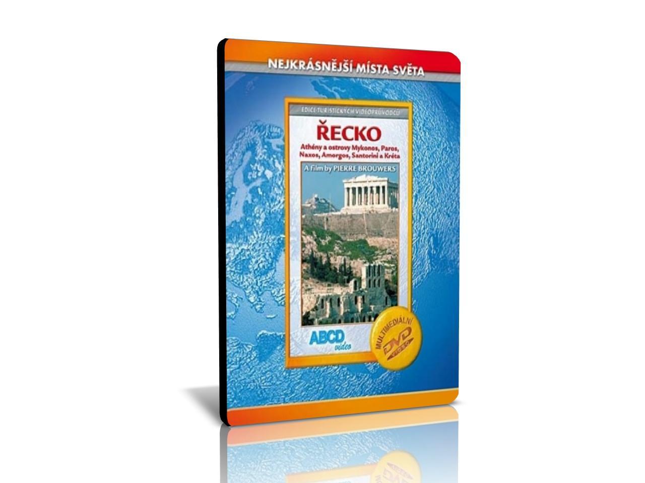 NEJKRÁSNĚJŠÍ MÍSTA SVĚTA: Řecko (MM DVD)