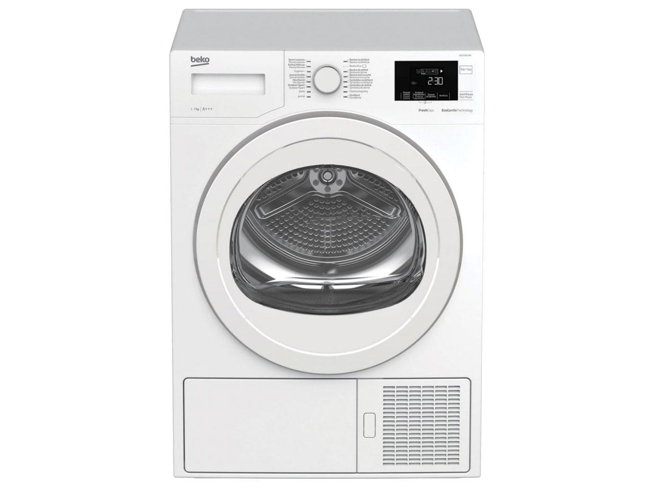 Sušička prádla BEKO EDS7534CSRX + 400 Kč na dárky nebo další nákup | CHAT on-line podpora PO-NE do 23 hodin!!