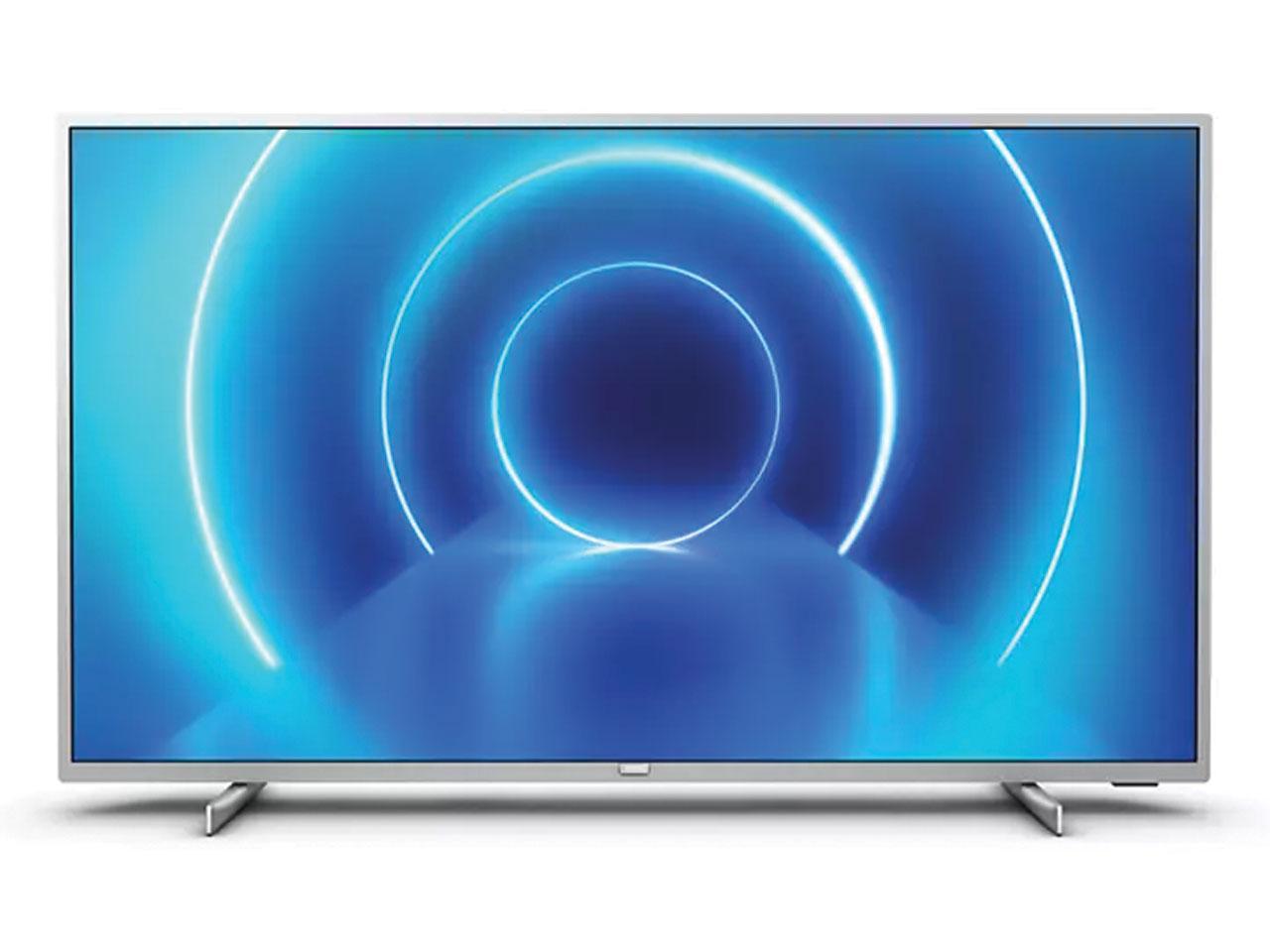Televize PHILIPS 50PUS7555 + záruka 3 roky!