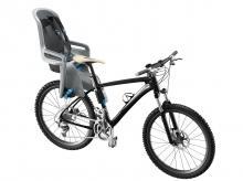Cyklosedačka THULE RideAlong, světle šedá