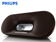 PHILIPS DS9100W