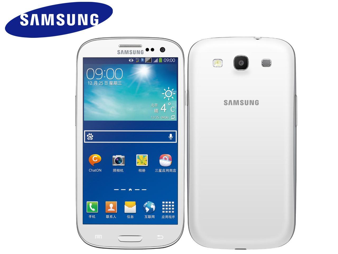 SAMSUNG Galaxy S3 Neo (GT-I9301I), 16 GB, bílý + 200 Kč na dárky nebo další nákup | CHAT on-line podpora PO-PÁ 8-22.00!!