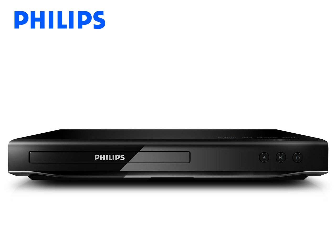 PHILIPS DVP2800 | CHAT on-line podpora PO-PÁ 8-22.00!!