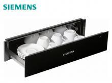SIEMENS BI630CNS1