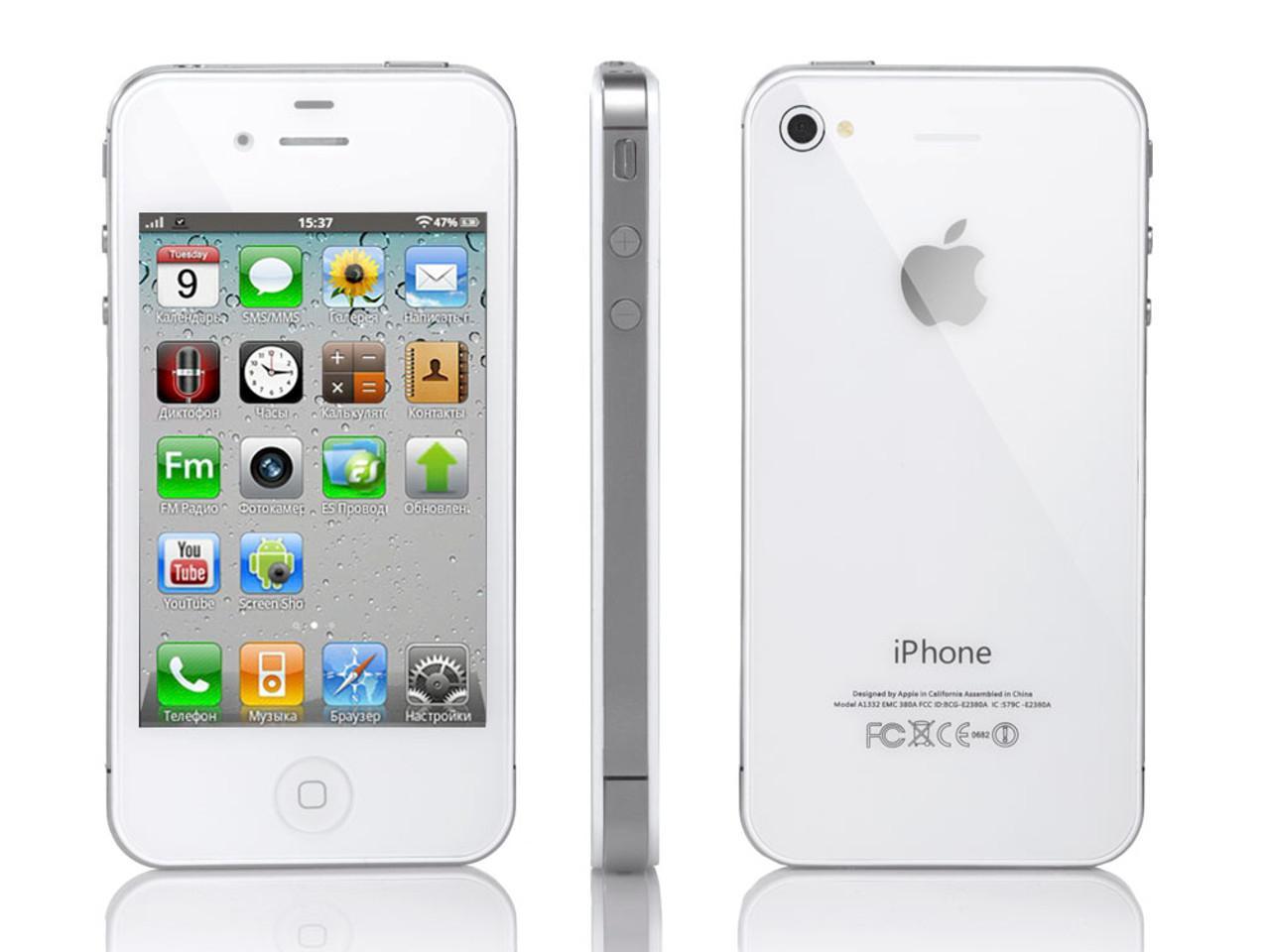 Apple iPhone 4S, 32 GB, bílý, bulk balení + 200 Kč na dárky nebo další nákup | CHAT on-line podpora PO-PÁ 8-22.00!!