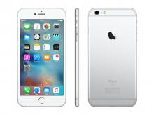 APPLE iPhone 6S, 16 GB, stříbrný + ochranné sklo