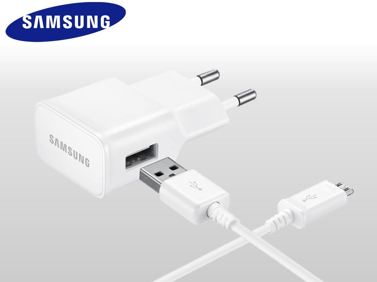 Nabíjecí sada pro Samsung, adapter + kabel Micro-USB, bílá, bulk balení